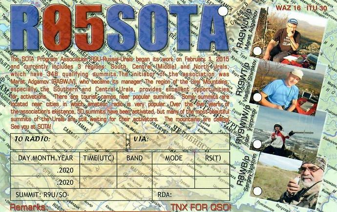 R05SOTA-QSL